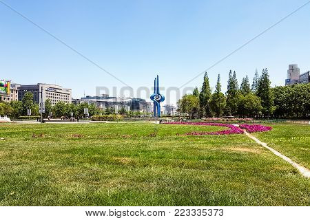 May 2016 - Jinan, China - Quancheng Square is the main square in Jinan City center, surrounded by the city moat and close to Daming lake and Baotu Spring