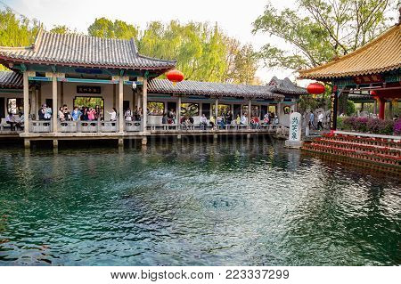 April 2015 - Jinan, China - The famous Baotu Quan in Jinan, also called the Best Spring in the World .