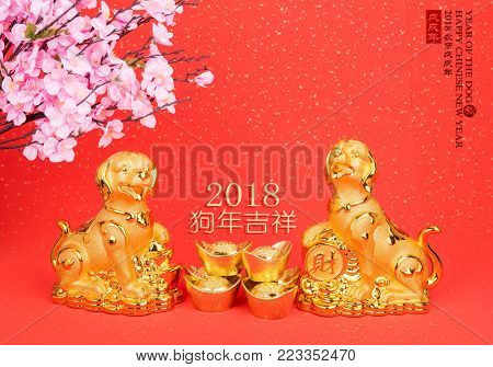 golden dog statue on red paper,translation of calligraphy: good Fortune for year of the dog,red stamp mean: year of the dog