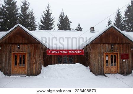 DRUSKININKAI, LITHUANIA - JAN 07, 2011: Soviet-era museum in Grutas Park (Gruto parkas) with banner