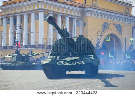 SAINT PETERSBURG, RUSSIA - MAY 09, 2017: A heavy self-propelled artillery cannon Msta-S on a parade in honor of the Victory Day