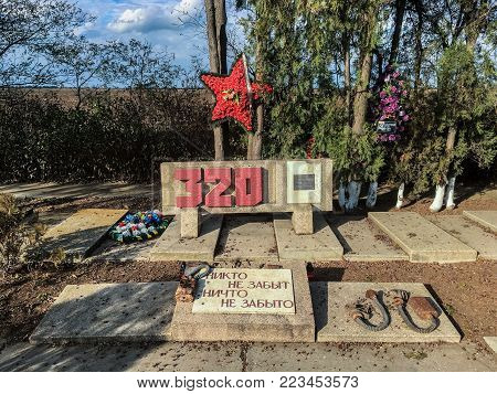 In memory of the Second World War - Mass grave of fighters of the 320th division near Vladislavovka in the Crimea. The inscription on the grave: Nobody is forgotten, nothing is forgotten