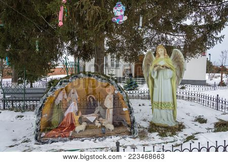 Exposition Of The Birth Of Jesus Christ In The Dunilovsky Convent. 01/20/2018 In The Village Of Duni