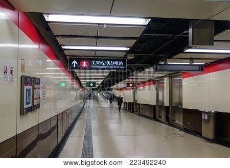 Hong Kong - Mar 29, 2017. A Tunnel Of Subway Station In Hong Kong. In 2014, Hong Kong Was The Eleven
