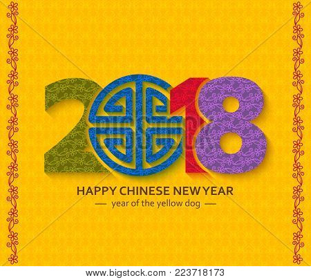 Chinese New Year background. Stock vector illustration