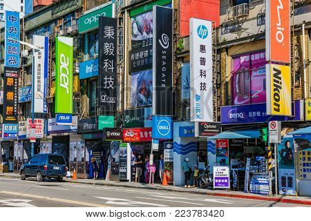 TAIPEI, TAIWAN - JULY 15: This is Guang Hua electronics market, an area dedicated to the sale of consumer electronics and IT products  on July 15, 2017 in Taipei