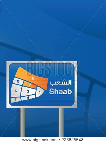 Shaab Areas Road Map - Kuwait Geography
