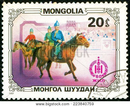 Ukraine - circa 2018: A postage stamp printed in Mongolia show Three riders in a Mongolian national costume on horseback. Series: Sport and culture. Circa 1981
