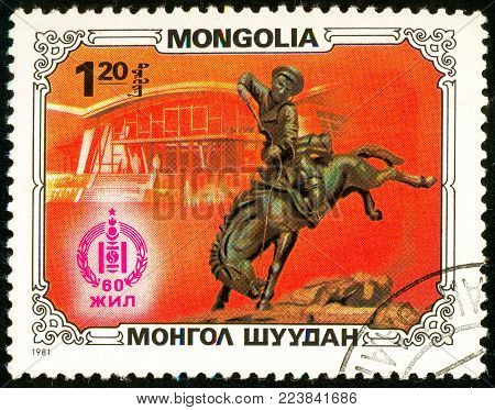 Ukraine - circa 2018: A postage stamp printed in Mongolia show Statue. The man on horseback. Series: Sport and culture. Circa 1981