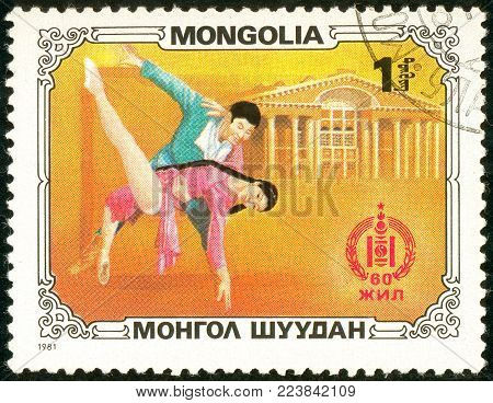 Ukraine - circa 2018: A postage stamp printed in Mongolia show Ballet dancers. Man and women. Series: Sport and culture. Circa 1981