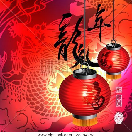 Vector Dragon Chinese New Year Element