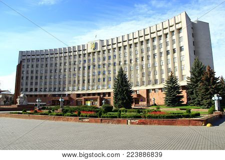 Great building of State Administration in Ivano-Frankivsk. Big modern building of region administration