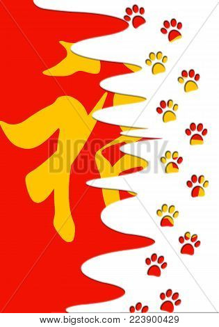 illustration of paw prints on snow covering Chinese New Year background