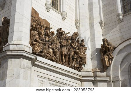 MOSCOW, RUSSIA: CAST BRONZE RELIEF ON WALL OF CATHEDRAL CHURCH OF CHRIST THE SAVIOUR, 30TH SEPTEMBER, MOSCOW, RUSSIA