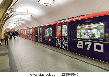 Moscow, Russia - August 31. 2017. Train dedicated to 870th anniversary of Moscow city at a Novoslobodskaya metro station
