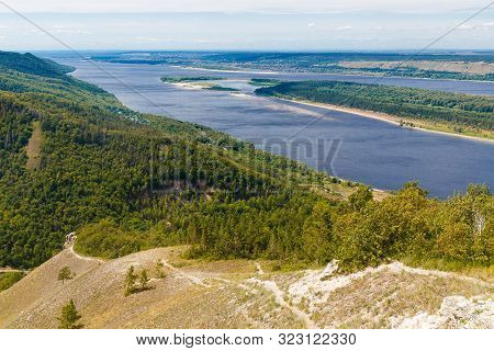 Landscape Of The Village On The Background Of The Hills And The Volga River.