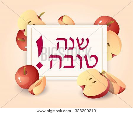 Rosh Hashanah Greeting Card - Jewish New Year. Shana Tova. Apples Banner Isolated On A Peach Backgro