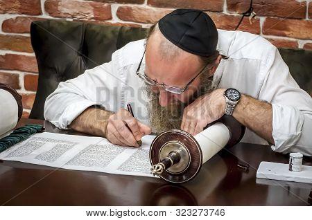 Chisinau, Moldova. August 25, 2019. A Traditional Jewish Torah Scribe