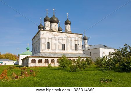 Trinity Cathedral In Holy Trinity Makaryevo-unzhensky Monastery On A Sunny September Day. Makaryev,