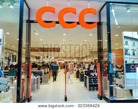 Brasov, Romania- 21 September 2019: Ccc Store Entrance At The Local Mall.