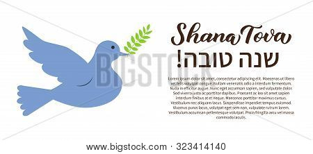 Shana Tova Calligraphy Hand Lettering With Flying Dove And Copy Space. Rosh Hashana - Jewish Holiday