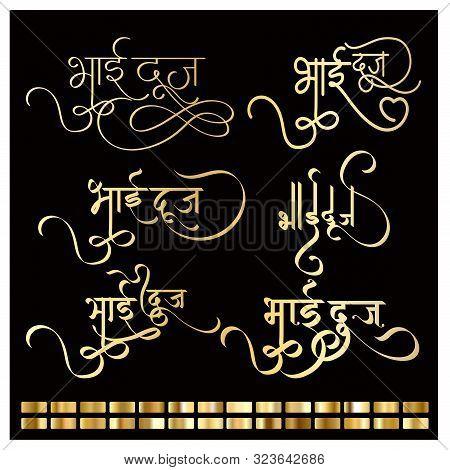 Indian Festival Bhai Dooj Hindi Calligraphy. Stock Photos & Vectors. Indian Stock Photos. Locally Re