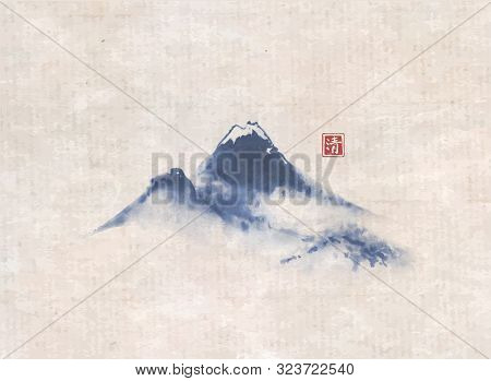 Blue Mountains Hand Drawn With Ink On Vintage Background.traditional Oriental Ink Painting Sumi-e, U