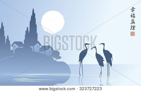 Vector Landscape Of The Chinese Or Japanese Village With Three Herons In The Lake At Sunset Or Sunri