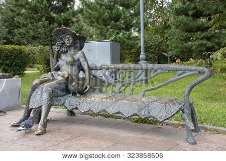 Russia. Khabarovsk - September 2019: Sculpture In The Park