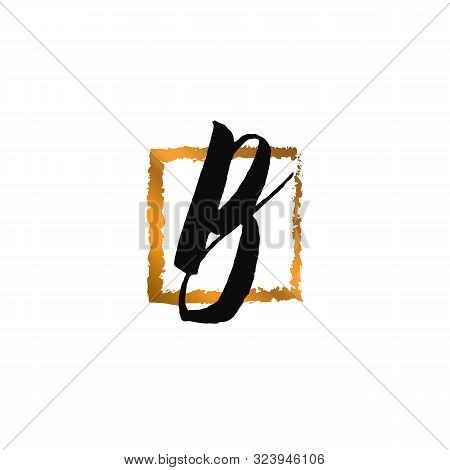 B. B Monogram Logo. B Letter Logo Design Vector Illustration Template. B Logo Vector. Creative Lette