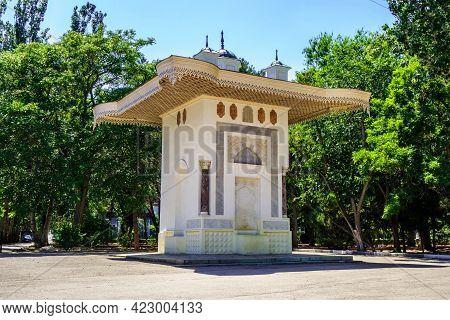 Fountain Of Ayvazovsky In Public Park Of Feodosia, Crimea. He Was Famous Russian Painter. Fountain B