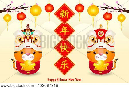 Happy Chinese New Year 2022 Greeting Card. Cute Little Tiger Holding Chinese Gold Year Of The Tiger