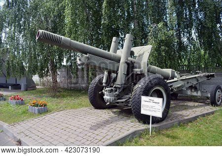 Vintage Soviet weapon . Museum of battle for Kiev in 1943. June 6, 2021. Novie Petrovtsy.Kiev region. Ukraine