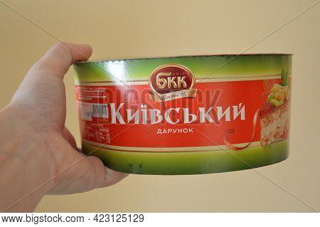 Kiev, Ukraine - June 8, 2021: Kiev Cake A Box