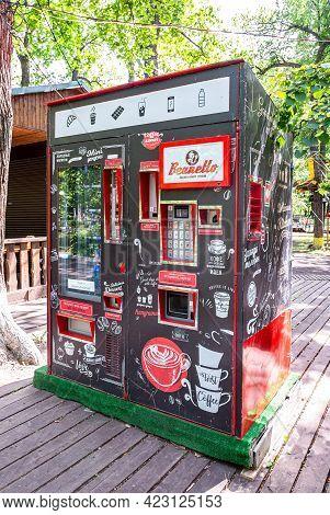 Samara, Russia - June 6, 2021: Vending Machine By Beanetto At The City Park. Beanetto National Vendi