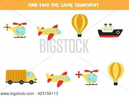 Find Two The Same Transport. Educational Logical Game For Kids.