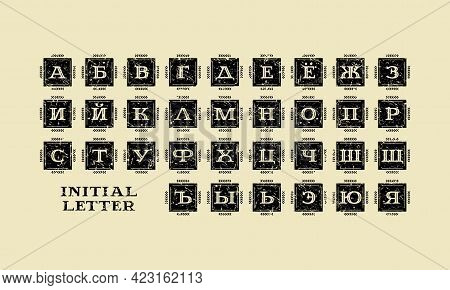 Decorative Cyrillic Serif Font For Initial Letter With Rough Texture. Black Print On Light Backgroun