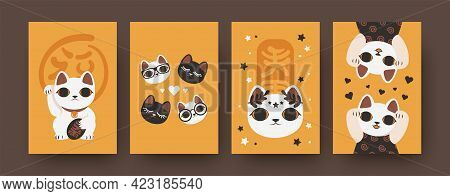Collection Of Japanese Cats Illustrations In Modern Style. Bright Set Of Maneki Neko Isolated On Ora