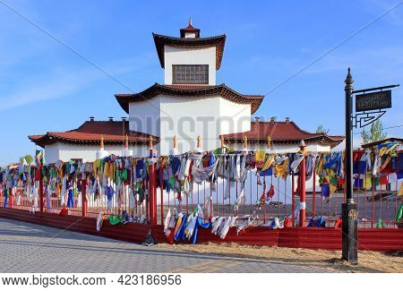 Tsechenling Buddhist Temple. Kyzyl. Republic Of Tuva. Russia 05.14.2015. Tsechenling Buddhist Temple