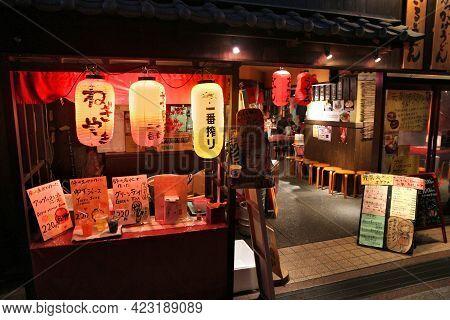 Kyoto, Japan - November 27, 2016: Traditional Local Japanese Restaurant In Kyoto, Japan. Japanese Re