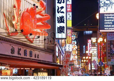 Osaka, Japan - November 21, 2016: Famous Crab Restaurant In Dotonbori Street In Osaka, Japan. Dotonb