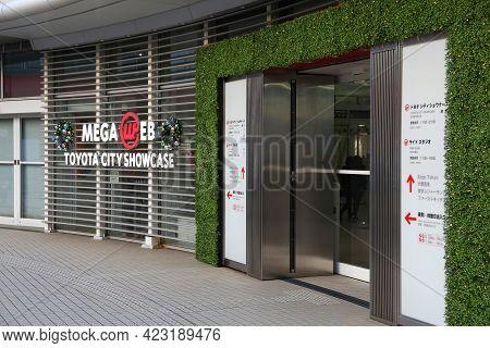 Tokyo, Japan - December 2, 2016: Entrance To Mega Web: Toyota City Showcase. Mega Web Is A Public Ex