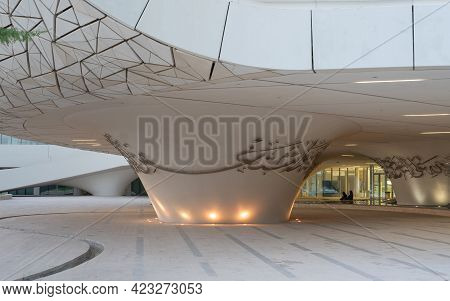 Doha, Qatar May 20, 2021: Beautiful Education City Mosque In Qatar.selective Focus