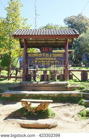 Real Time Temperature Board Of Doi Inthanon National Park. (date Of Shot:16-12-2020) (translation:na