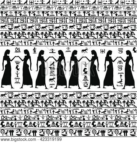 Black And White Background With Egyptian Women And Hieroglyphs
