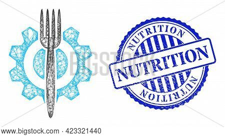 Vector Network Food Hitech Frame, And Nutrition Blue Rosette Grunge Seal Imitation. Wire Frame Netwo