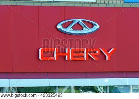 Tyumen, Russia-june 3, 2021: Chery Automobile Dealership Sign. Chery Is An Automobile. Selective Foc
