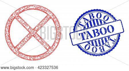 Vector Net Forbidden Wireframe, And Taboo Blue Rosette Textured Seal. Hatched Frame Network Symbol C
