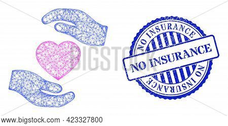 Vector Net Favourite Heart Care Hands Carcass, And No Insurance Blue Rosette Scratched Seal Print. W