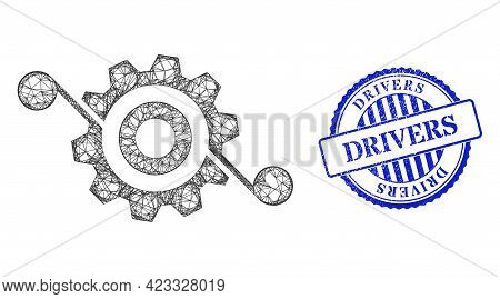 Vector Net Gear Solution Framework, And Drivers Blue Rosette Grunge Stamp. Wire Carcass Net Illustra